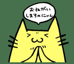 Yellow cat sticker #688951