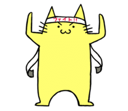 Yellow cat sticker #688978