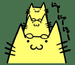 Yellow cat sticker #688981