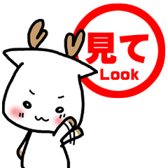 Nara Sticker stamp version