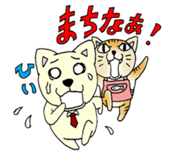 Dog husband and Cat wife sticker #689758