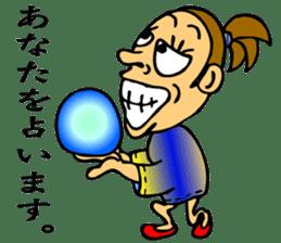 Fortune-teller Riepon sticker #689988