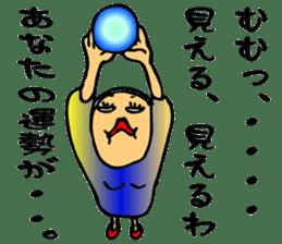 Fortune-teller Riepon sticker #689989