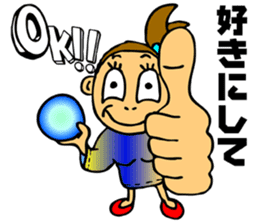 Fortune-teller Riepon sticker #689991