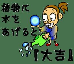 Fortune-teller Riepon sticker #689993