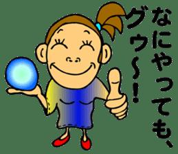 Fortune-teller Riepon sticker #689994