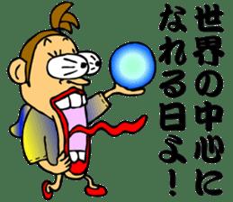 Fortune-teller Riepon sticker #689995