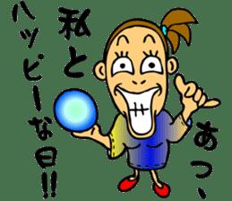 Fortune-teller Riepon sticker #689997