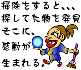 Fortune-teller Riepon sticker #689998
