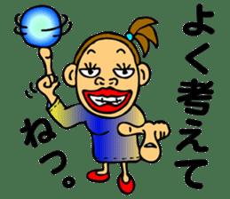 Fortune-teller Riepon sticker #690013