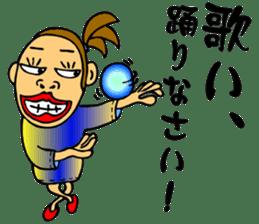 Fortune-teller Riepon sticker #690014