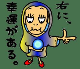 Fortune-teller Riepon sticker #690017