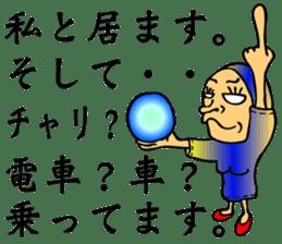 Fortune-teller Riepon sticker #690018