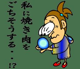 Fortune-teller Riepon sticker #690019