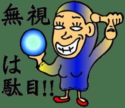 Fortune-teller Riepon sticker #690021