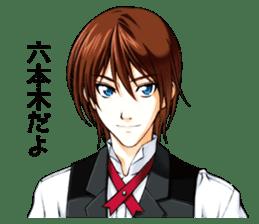 Miracle Train Ekimen&Tokugawa sticker #695761