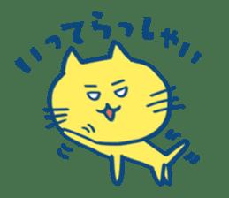 Mina and Kaodeka sticker #695998