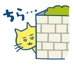 Mina and Kaodeka sticker #696007