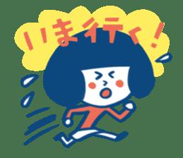 Mina and Kaodeka sticker #696027
