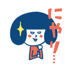 Mina and Kaodeka sticker #696028