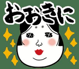 OKAME-dono sticker #696552