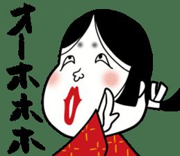 OKAME-dono sticker #696554