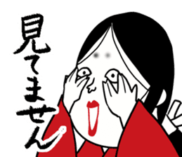 OKAME-dono sticker #696555