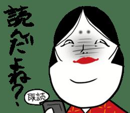 OKAME-dono sticker #696558