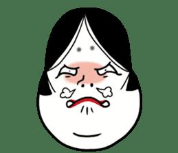 OKAME-dono sticker #696561