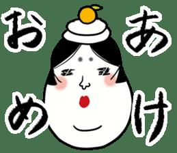 OKAME-dono sticker #696568
