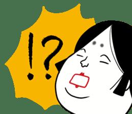 OKAME-dono sticker #696569