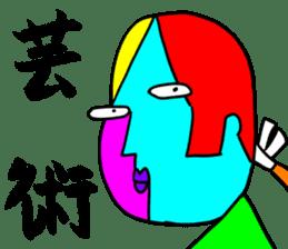 OKAME-dono sticker #696571