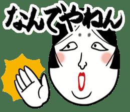 OKAME-dono sticker #696572