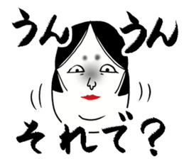 OKAME-dono sticker #696573