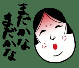 OKAME-dono sticker #696574