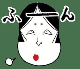 OKAME-dono sticker #696585