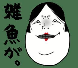 OKAME-dono sticker #696589