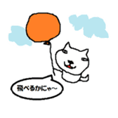 Salty Cat sticker #696919