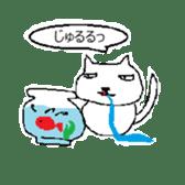 Salty Cat sticker #696933