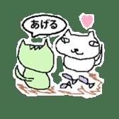 Salty Cat sticker #696936