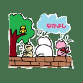 Salty Cat sticker #696937
