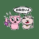 Salty Cat sticker #696946