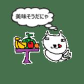 Salty Cat sticker #696948