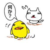 Salty Cat sticker #696949