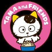 สติ๊กเกอร์ไลน์ TAMA & FRIENDS พาเพื่อนมาด้วย