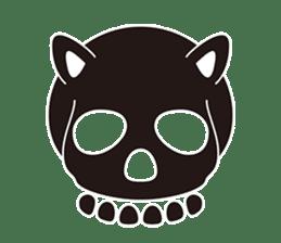 skump sticker #698095
