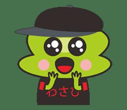 Wasabi Boy sticker #698231