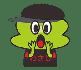 Wasabi Boy sticker #698264