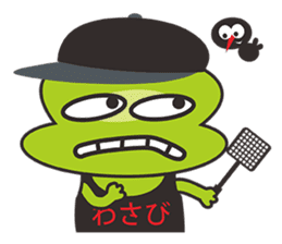Wasabi Boy sticker #698267