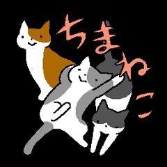 chimaneko